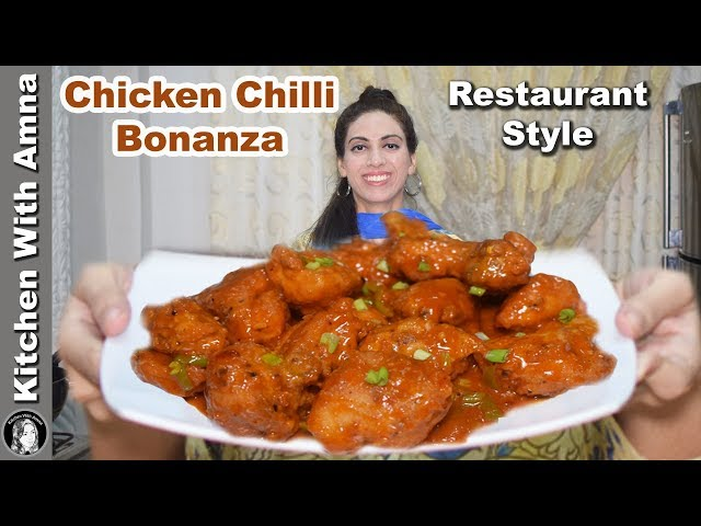 Chicken Chilli Bonanza Restaurants Style Recipe Chili Chicken With